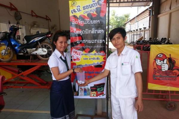 school-open082ECB9828-6514-55DB-96C7-56FEFA24EF75.jpg